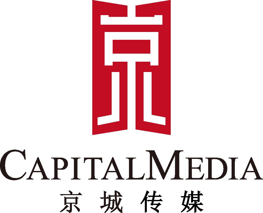大中华·京城传媒