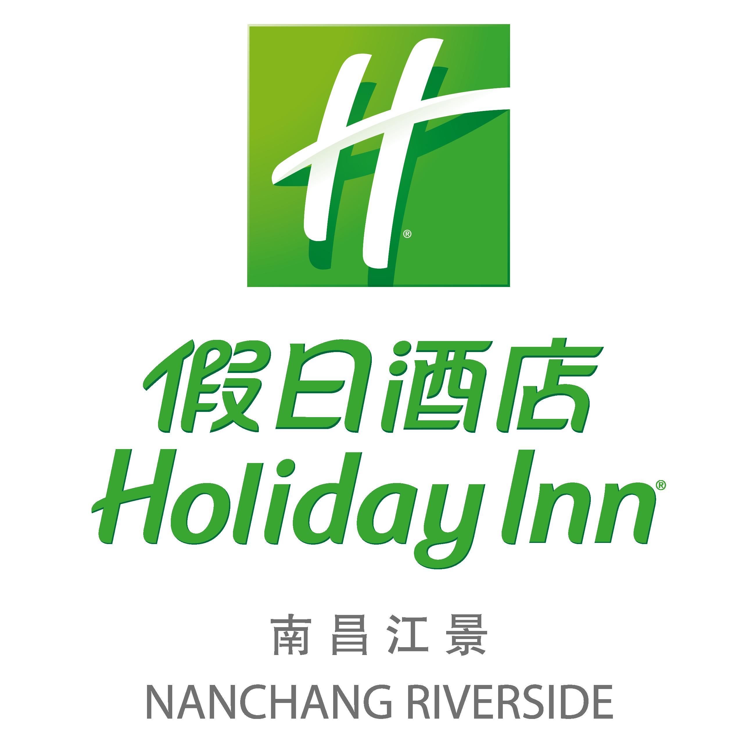 南昌江景假日酒店 Holiday Inn Nanchang Riverside