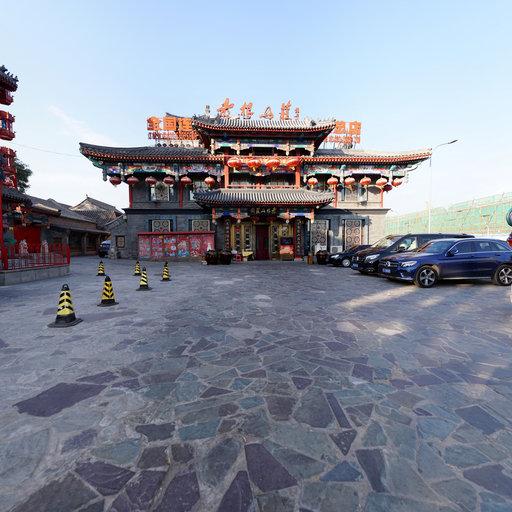 老根山庄北京总店